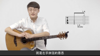 7.左手敲弦+抹弦-指弹左手技巧【元子弹吉他】