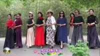 紫竹院广场舞,花开的季节时装模特一《菊花台》