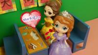 迪士尼公主故事,小公主们准备母亲节礼物,她们谁的礼物更贴心?