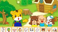 巧虎育儿视频004期:巧虎森林里躲猫猫,我很快就找到小朋友了!