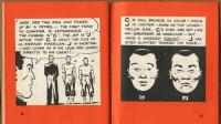 二战期间,美国人以漫画形式分辨中日两军,看完真是太逗了