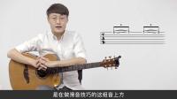 4.滑音-指弹左手技巧【元子弹吉他】