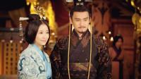 汉光武帝刘秀平民到皇帝,与妻子阴丽华的爱情感人