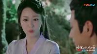 《香蜜沉沉烬如霜》:锦觅要取消婚约跟旭凤在一起,润玉愤怒彻底黑化