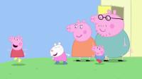 《小猪佩奇全集》之  过去的日子