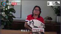 晓说:高晓松讲的这段历史,能听懂得人都是80岁的!