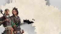 《全面战争:三国》多人战役演示