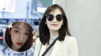 八卦:马蓉频繁晒网红视频 疑似喊话王宝强