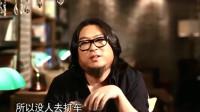晓说:高晓松讲述,美国有一个大漏洞,在中国是不可能存在的