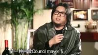 晓说:高晓松,总统是管不了下面50个州的!网友:那他管啥?