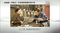 晓说:高晓松讲述,原来在古代侠客吃牛肉是犯法的,一起来听一下!