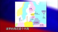 晓说:高晓松讲述,俄罗斯为了寻找到海洋,打出了世界上最大的国家