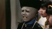 僵尸家族:小僵尸竟然还会哭?在电视上看到父母后,号啕大哭起来!