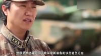 中国最新款轻型坦克又曝光!已批量装备,难掩霸气