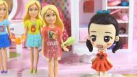 芭比系列奇趣蛋第4款玩具 拆出时尚连衣裙芭比公主 15