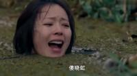 我的仨妈俩爸:女子一头扎进沼泽地寻闺蜜,不料把闺蜜救上来自己却上不去,扎心!