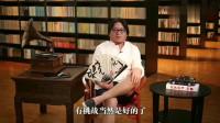 晓说:高晓松:在这行业里很多不该成名的人成了名,有才华的反而被埋没