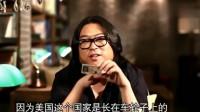 晓说:高晓松讲述:美国有一个大漏洞,在中国是不可能存在的
