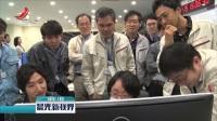 """日本公布小行星""""龙宫""""上撞击坑的更多信息"""