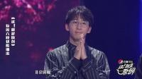 陈粒爆料最想复活的唱作人是唐汉霄