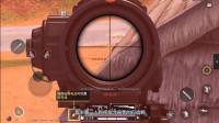 和平精英:玩家化身死神疯狂收割,M24一枪一人头,就问你怕不怕!