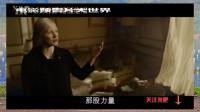 【大电影】X战警:黑凤凰 Dark Phoeni 内地定档6月6日 领先北美打响X战警生死终结战