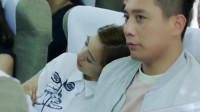 老男孩:机长和美女老师在飞机上偶遇空姐前女友,机长的反应亮了。