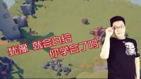 【雷哥直播搞笑集锦】51 之 全面搞笑战争