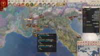 老吴解说:大将军罗马第8集-打出阿尔卑斯山