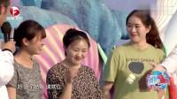 重庆妹闯关害羞,主持人:你俩不像来闯关,像是来相亲来了!