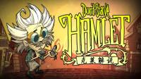 饥荒哈姆雷特大发明家12猪大壮家的再生矿场 克莱解说
