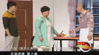 小品《私房钱》杨冰胖丫搭档表演,看着真的是