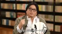 晓说:高晓松,这是日本人觉得最有面子的事,对我们来说很轻松
