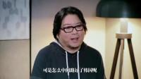晓说:30年前日本文化领先,现在正向中国迁移,高晓松:怎么路过韩国呢