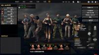 老吴解说:自由人游击战争0.9版本试玩第5集-军队扩张