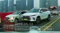 中国交通事故20190512:每天最新的车祸实例,助你提高安全意识