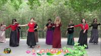 紫竹院广场舞,与香港粉丝共舞《心上的罗加》