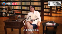 《晓说》高晓松:刘欢老师唱功太厉害,奥运主题曲非他莫属!