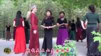 紫竹院广场舞,与香港粉丝一起走秀《大山走出的孩子》