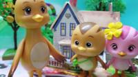 萌鸡小队玩具故事:大宇帮助大象妈妈寻找到了小象宝宝