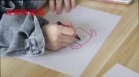 零基础学画画,可爱的小女孩画好了,很简单噢