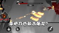 游戏薇世界23: 这游戏的主角也太猛了,拿把刀就直接去屠龙了!