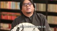 晓说:高晓松,二战时期的缅甸和印度,是怎么被日本给洗脑的