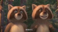 熊出没之探险日记2:观察员都以为摄像头坏了!一整天在看浣熊!