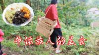 探索布依族人的专属节日与美食,农历四月八布依花米饭,不仅仅只是好吃