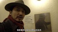 雷探长探秘闹鬼的东京户山公园,水龙头自己打开,流浪汉都远离