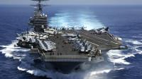 大兵压境,美军航母战斗群逼近!伊朗:将用狼群导弹埋葬美军航母!