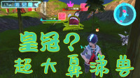 【Z小驴】数码宝贝世界Next Order~第3期超级鼻涕兽!带个皇冠啊!