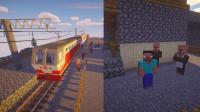 我的世界:能赶上这趟火车,他觉得已经很不错了!