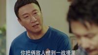 《带着爸爸去留学》终极预告曝光 孙红雷辛芷蕾诠释全新亲子观